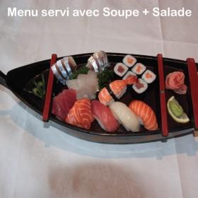 Bateau Sushi B Mixte